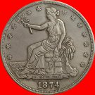 1874-CC Trade Dollar COIN COPY