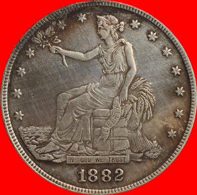 1882 Trade Dollar COIN COPY