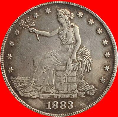 1883 Trade Dollar COIN COPY