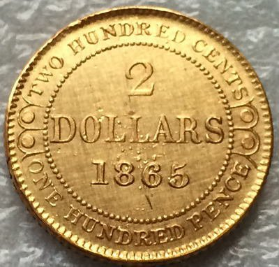 1865 Canada 2 Dollars gold coins copy