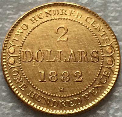 1882 H Canada 2 Dollars gold coins copy