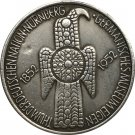 Germany 1952 5 DEM copy coin 29MM