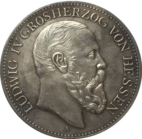 1888 German COIN COPY