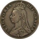 UK 1887 1 Florin - Victoria 2nd portrait copy coins
