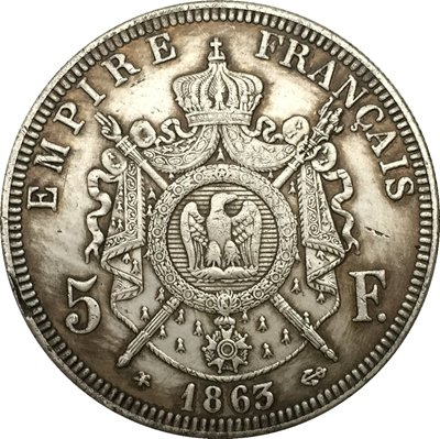France 5 Francs - Napoleon III 1863 coins copy