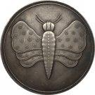 Poland 1697-1733 COIN COPY 44mm