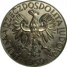 1959 Poland Nickel coins COPY 29mm