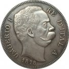 1878 Italy 5 Lire coins COPY 37MM