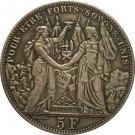 Switzerland 1876 5 Franken Shooting Festival copy coins