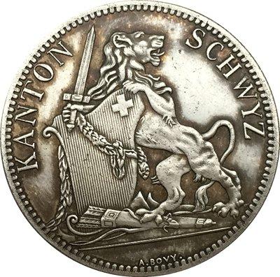 Switzerland 5 Franken Shooting Festival 1867 coins copy