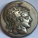 Type:#57 Greek COINS Irregular size