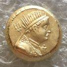 Type:#48 Greek COINS Irregular size