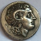 Type:#103 Greek COINS Irregular size