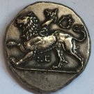 Type:#93 Greek COINS Irregular size