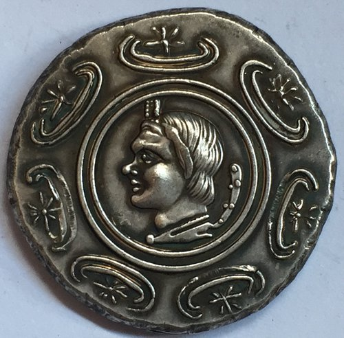 Type:#58 Greek COINS Irregular size
