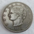 US 1873 Frowning Bust Trade Dollar Pattern copy coin