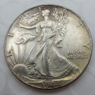 1944-S Walking Liberty Half Dollar COIN COPY