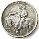 1925 STONE MOUNTAIN COMMEMORATIVE HALF DOLLAR COPY COINS