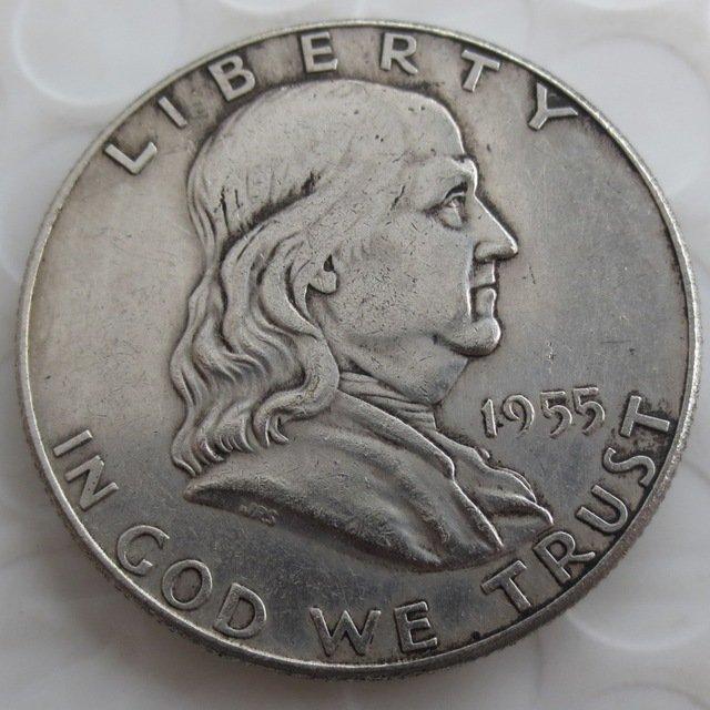 1955 Franklin Silver Plated Half Dollar copy coins