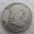 1950D Franklin Silver Plated Half Dollar Coins Copy