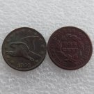 1 Pcs 1858 Flying Eagle Cents Patterns Copy Coins Copper Manufacture