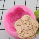 1 Pcs 3D Trojan Horse Shape Soap Silicone Mold Fondant Cake Molds Chocolate Candy Biscuits Moulds