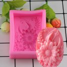 1 Pcs Flowers Grass Shape Silicone Molds Plants Handmade Soap Mold Cake Decorating Mould