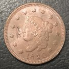 1 Pcs 1820 US Coronet Head Large One Cent Copy Coins  For Collection
