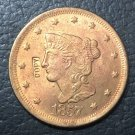 1 Pcs 1857 US Braided Hair Large One Cent Copy Coins (Without Copy Logo)