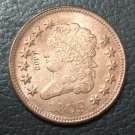 1 Pcs 1809 US Classic Head Large One Cent Copy Coins  For Collection
