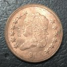 1 Pcs 1811 US Classic Head Large One Cent Copy Coins  For Collection