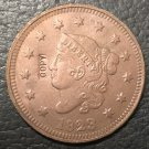 1 Pcs 1823 US Coronet Head Large One Cent Copy Coins  For Collection