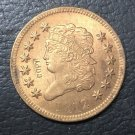 1 Pcs 1812 US Classic Head Large One Cent Copy Coins (Without Copy Logo)