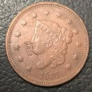 1 Pcs 1831 US Coronet Head Large One Cent Copy Coins  For Collection