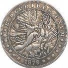 Hobo Nickel 1879 USA Morgan Dollar COIN COPY Type 153