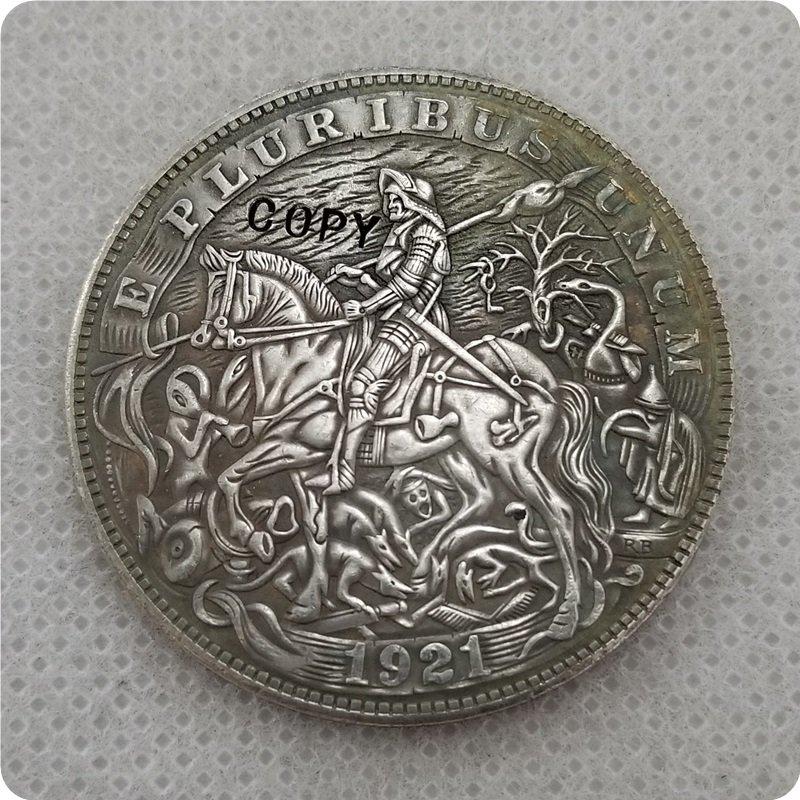Hobo Nickel 1921-P Morgan Dollar COIN COPY
