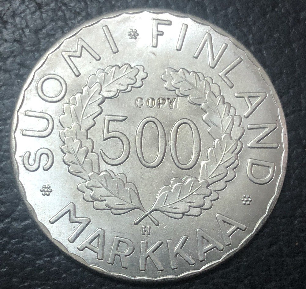 1951 Finland 500 Markkaa Olympic Games Silver Copy Coin