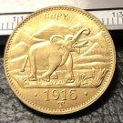 1916 German East Africa 15 Rupien-Wihelm Gold Copy Coin