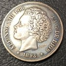 1893 Spain 5 Pesetas-Alfonso XIII 2nd portrait Copy Coin