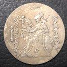 LANZ Kings of Thrace Lysimachos Lampsakos Tetradrachm Athena Nikephorus