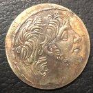 Greek Seleukid Kingdom Antiochos IX Philopator Silver Tetradrachm 114/3-95 BC