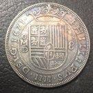 1621 (D) Mexico 8 Reales - Felipe IV Copy Coin