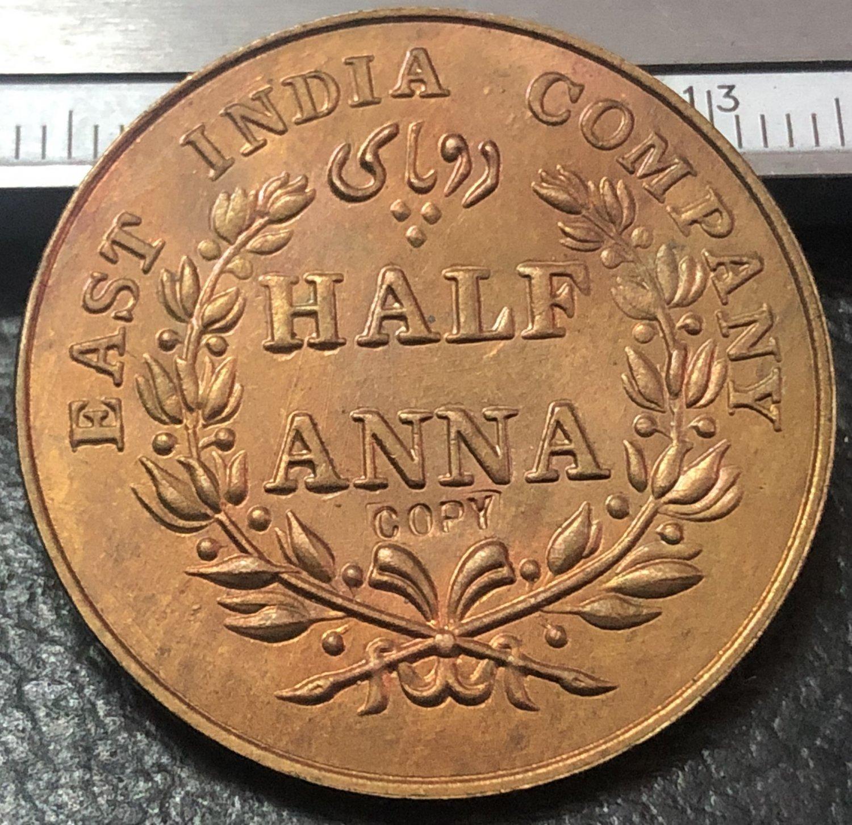 1845 India - British 2/1 Anna copy Bronze coin