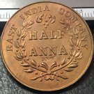 1845 India - British 2/1 Anna copy Bronze coin