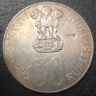 1978 India - Republic Commemorative: Food & Shelter for all 50 Rupees