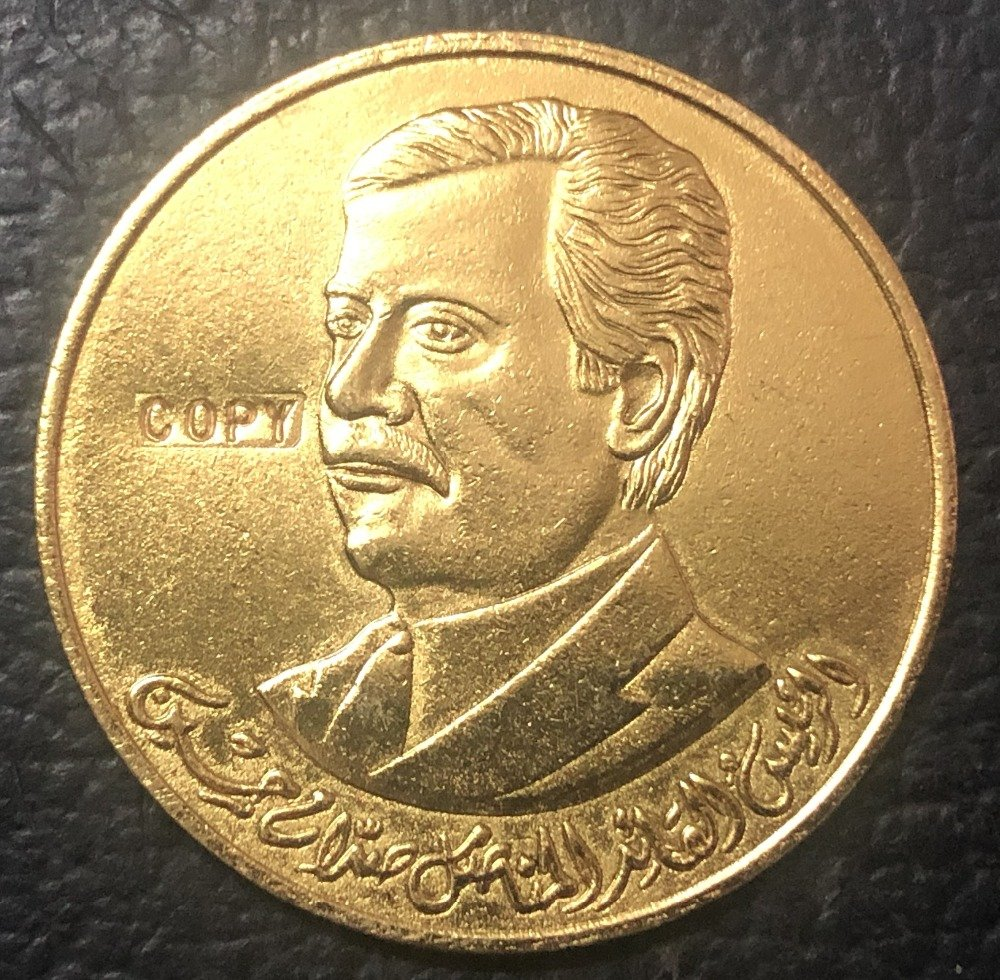 1980(1400) Iraq 50 Dinars President Saddam Hussein Gold Copy Coin