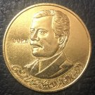 1980(1400) Iraq 50 Dinars President Saddam Hussein Gold Copy Coin