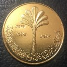 1982(1402) Iraq 100 Dinars ( Non-aligned Nations Conference) Gold Copy Coin 31mm
