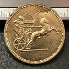 1959 Egypt (United Arab Republic) 1/2 Pound UAR Copy Coin