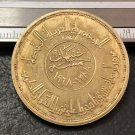 1968 Egypt (United Arab Republic) 5 Pounds Quran Copy Coin